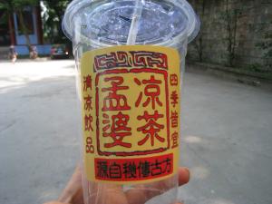Wu Shan Shen Cha Fengdu
