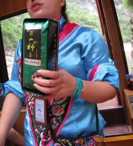 Wu Shan Shen Cha